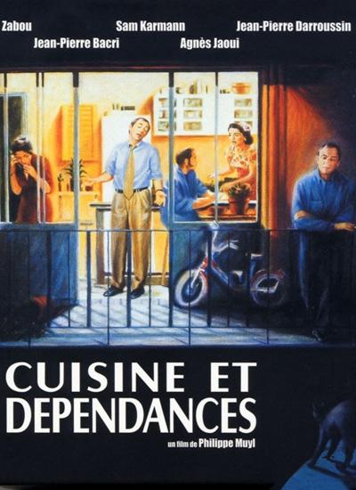 Cuisine_et_Dependances